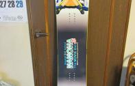 Mさまデザイン・出力依頼-スノーボード板にて 魔法少女リリカルなのは 仕様