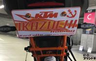 Sさまナンバープレート作成依頼-KTM RC390にて艦これ雷 仕様